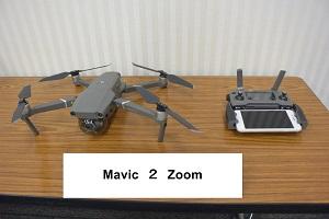 ドローン Mavic 2 Zoom